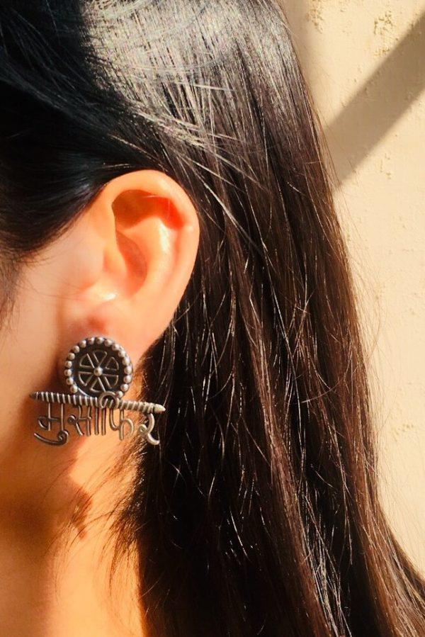 Exclusive Musafir Brass Stud Earrings